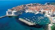 Хорватія, Спліт Раннє Бронювання!!!!!