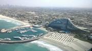 Акційні ціни в ОАЕ Не пропустіть!