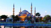 Чорне море + Стамбул