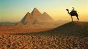 Поможем согреться в Египте от сильных морозов за очень жаркими ценам !!!
