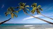 ЭКСКЛЮЗИВНЫЙ КРУИЗ ПО Карибами