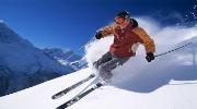 Акционная стоимость лыжного тура в Словакию !!!