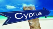 Кипр !!! Раннее бронирование !!!