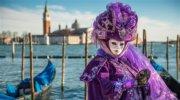 Подарите Любимым путешествие в Венецию на день Валентина !!!