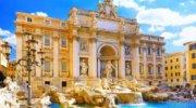 На 8 березня до Риму!!!