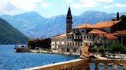 Яскрава Чорногорія!