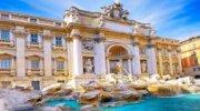 Экскурсионный тур в Рим !!! We Roma! (Майский)