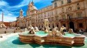 Віза є? Гарячі тури до Риму, Берліну, Будапешту, Відня.