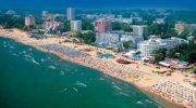 Акция! Weekend в Болгарии