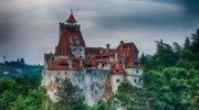 Тур «Приключения в Трансильвании»