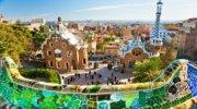 «Страстное пристрастие Барселоны»