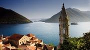 Горячее предложение! Черногория