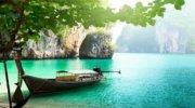 Тайланд- рай на земле