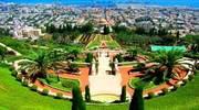 Экскурсионный тур в Израиль «Три моря с отдыхом в Эйлате»