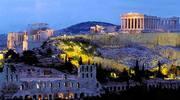 Греция Афины из Киева