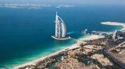 Ibis Al Barsha 3* - Дубаї