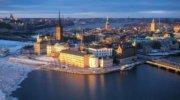 Горящий тур в Стокгольм !!!