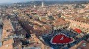 Акційні пропозиції до Відня, Венеції, Стокгольму, Верони.