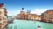 Акційні тури до Парижу, Відня, Венеції, Верони.