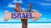 ВЕСЕННИЕ КРАСКИ ИЗРАИЛЯ