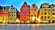 Неизведанные горизонты: Рига, Стокгольм, Копенгаген, Амстердам