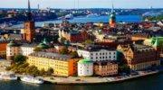 Майские в Европе: Рига - Таллин - Стокгольм