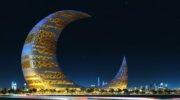 Відпочинок в м. Дубаї за доступними цінами