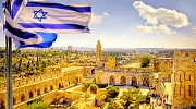 Тур до Ізраїлю! Єврейський Новий рік - Рош Ха-Шана!