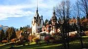 Румунія - любов з першого погляду