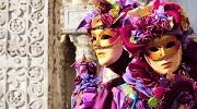 Три карнавали в одному
