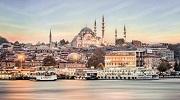 Вихідні в Стамбулі. Авіа із Львова
