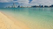 ОАЕ готель Wyndham Garden Ajman Corniche 4*