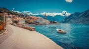 Відпочинок в Чорногорії!!!
