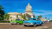 Відпочинок на  Кубі! Акційні ціни!