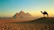 Єгипет!!! Акційна ціна!!!
