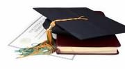 Мрієте про вищу освіту в Європі????