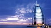Гарячі тури в Дубай від 2800грн