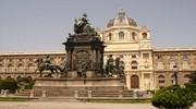 Автобусна подорож: Прага + Відень