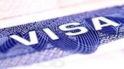 Відкриваємо візи шенген