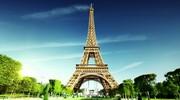 Я їду в Париж на канікули!