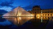Париж - в это мечта, и не только ...