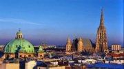 ГОРИТЬ ТУР - Відень, Братислава, Будапешт!!!
