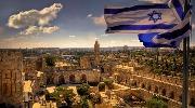 Паломнический тур в Израиль на 12/04/2017