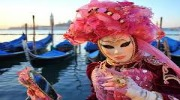 Тур Карнавал в Венеции! Суперцена 1700 грн