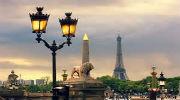Бонжур, Париж! Всего 4850 грн