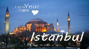 Зустрічай Новий рік у сонячному Стамбулі!