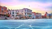Горит тур в Венецию 2090грн