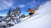 На лижі в Словаччину на Новий рік