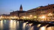 Лови момент! Новый год в Венеции за 2490грн!