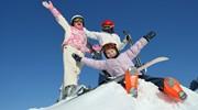 6 днів у Словаччині на лижах!